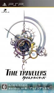 Time Travelers per PlayStation Portable
