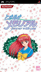 Tokimeki Memorial: Forever With You per PlayStation Portable
