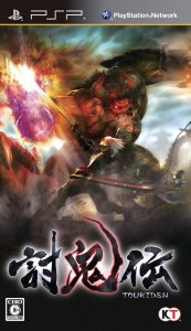 Toukiden: The Age of Demons per PlayStation Portable