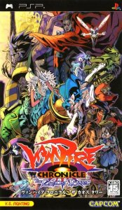 Vampire Chronicle: The Chaos Tower per PlayStation Portable
