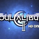 Soul Calibur II HD potrebbe arrivare anche su Wii U