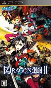 7th Dragon 2020-II per PlayStation Portable