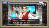 Phoenix Wright: Ace Attorney – Dual Destinies - Un trailer su Apollo Justice