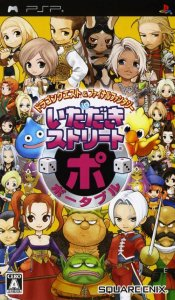 Dragon Quest & Final Fantasy in Itadaki Street Portable per PlayStation Portable