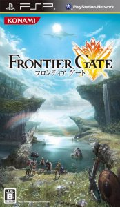 Frontier Gate per PlayStation Portable