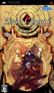 Garnet Chronicle: Kouki no Maseki per PlayStation Portable