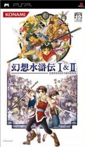 Gensou Suikoden I + II per PlayStation Portable