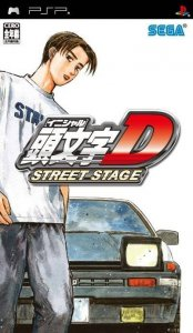 Initial D: Street Stage per PlayStation Portable