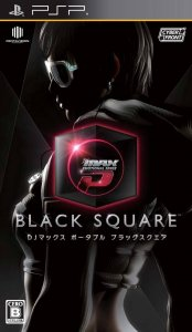 DJ Max Portable - Black Square  per PlayStation Portable