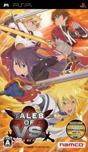 Tales of VS per PlayStation Portable