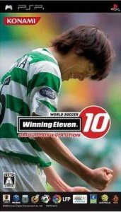 Winning Eleven 10 Ubiquitous Evolution per PlayStation Portable
