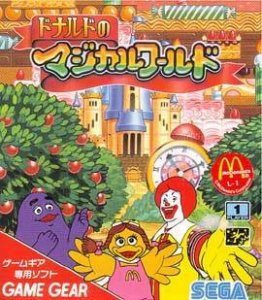 Ronald McDonald in Magical World per Sega Game Gear