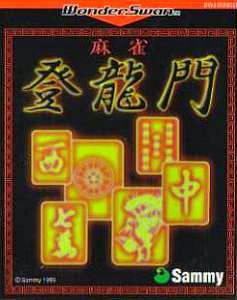 Mahjong Touryuumon per WonderSwan
