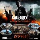 Call of Duty: Black Ops II - Il DLC Apocalypse accusato di plagio