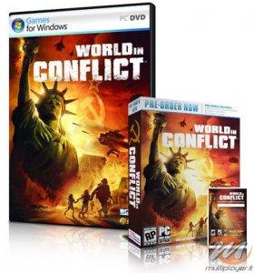 World in Conflict per PC Windows