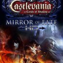 Castlevania: Lords of Shadow – Mirror of Fate HD confermato per PS3 e Xbox 360