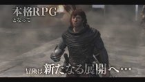Dragon's Dogma Quest - Trailer giapponese