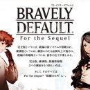 Bravely Default: For the Sequel - Dettagli e immagini