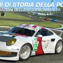 Real Racing 3 - 7 nuove Porsche con il nuovo aggiornamento e VIP service