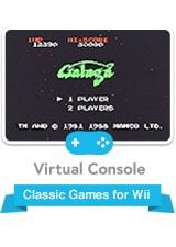 Galaga per Nintendo Wii U