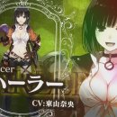 Fairy Fencer F - Il trailer di Harler