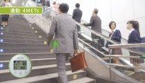 Wii Fit U - Secondo spot giapponese