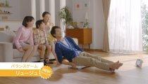 Wii Fit U - Terzo spot giapponese