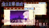 Tales of Bibliotheca - Trailer di debutto