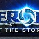 Il nuovo video di Heroes of the Storm ci presenta la Volskaya Foundry e i due personaggi di Overwatch che saranno introdotti in gioco