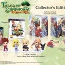 Tales of Symphonia Chronicles - Collector's Edition anche in Europa e data di lancio