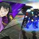 Data giapponese per Mobile Suit Gundam: Extreme Vs. Full Boost