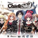 "Teaser e informazioni per Chaos;Child, il ""sequel"" di Steins;Gate"