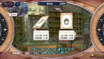 Atelier Rorona: The Alchemist of Arland - Un lungo video di gameplay