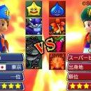 Le classifiche giapponesi: Dragon Quest Monsters 2 e varie altre novità irrompono nella top 20