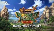 Wonder Flick - Il trailer di lancio giapponese della versione mobile