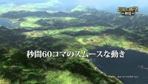 Nobunaga's Ambition: Creation - Primo trailer giapponese