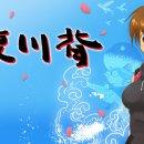I titoli della serie Umihara Kawase sono stati rimossi da Steam