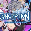Conception II: Children of the Seven Stars ha una data americana