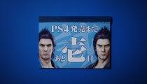 Yakuza: Ishin - Il trailer di lancio giapponese