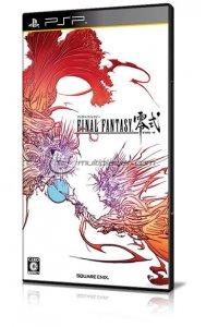 Final Fantasy Type-0 per PlayStation Portable