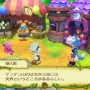 Rise of Mana si presenta con un nuovo video al TGS 2014