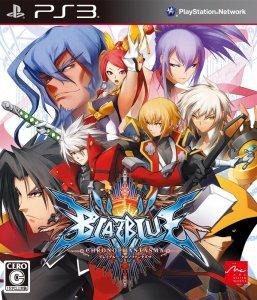 BlazBlue: Chrono Phantasma per PlayStation 3