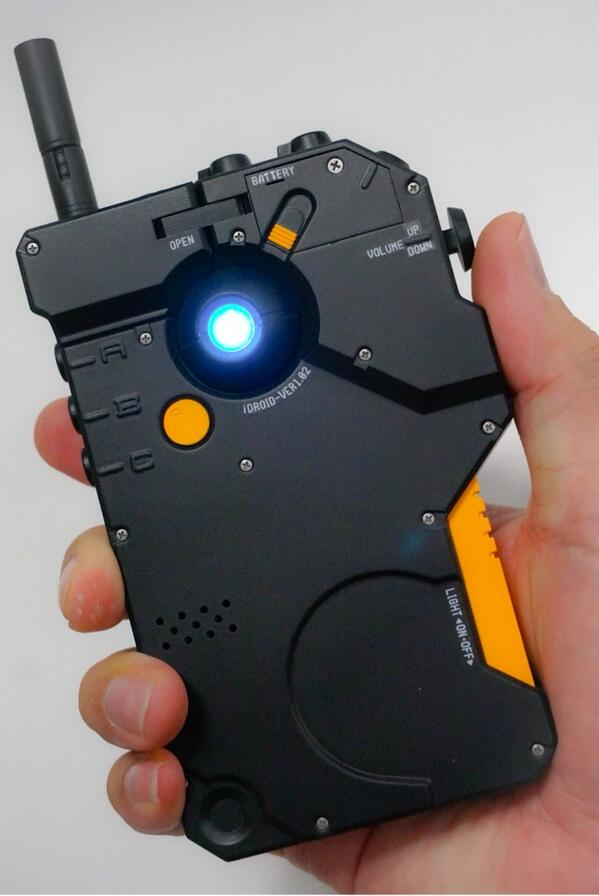 Volete trasformare il vostro iPhone nell'iDroid di Metal Gear Solid V: Ground Zeroes?