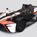Auto in gioco - Abarth Punto, KTM X-Bow, Ferrari F40 e Alfa Romeo Giulietta