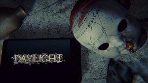Daylight per PlayStation 4