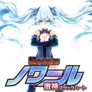L'ESRB ha classificato la versione PC di Hyperdevotion Noire: Goddess Black Heart