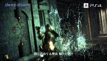 Deep Down - Trailer E3 2014