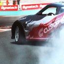 GRID: Autosport disponibile