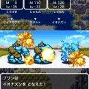 Anche Dragon Quest II arriva su iOS e Android