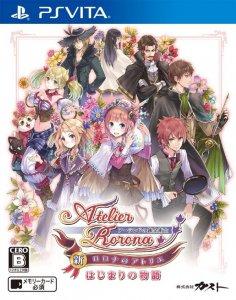 Atelier Rorona Plus: The Alchemist Of Arland per PlayStation Vita